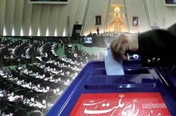 تایید صلاحیت ۷۷ درصد داوطلبان مجلس در هیاتهای اجرایی انتخابات خوزستان
