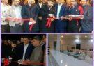 با حضور استاندار خوزستان در شهرک صنعتی امیدیه  دو واحد صنعتی به بهره برداری رسید
