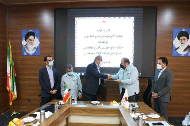 مدیرعامل شرکت فولادخوزستان معارفه شد:«ابراهیمی»حلقه اتصال فولاد اکسین به فولاد خوزستان