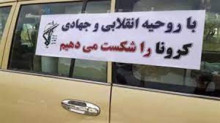 فرمانده ناحیه مقاومت بسیج دشت آزادگان اقدامات قرارگاه شهید سلیمانی در این شهرستان را برای مقابله با ویروس کرونا تشریح کرد.