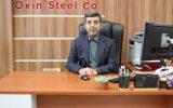 شرکت فولاد اکسین تنها حلقه واسط صنایع نفت و گازی کشور با صنایع فولادی