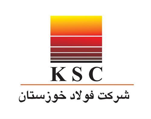 پیام تقدیر و تشکر روابطعمومی شرکت فولاد خوزستان