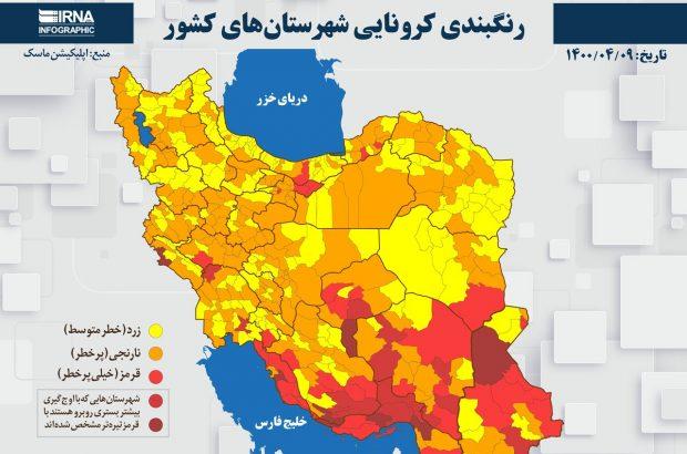 ۲ شهرستان خوزستان در وضعیت قرمز کرونایی قرار گرفتند