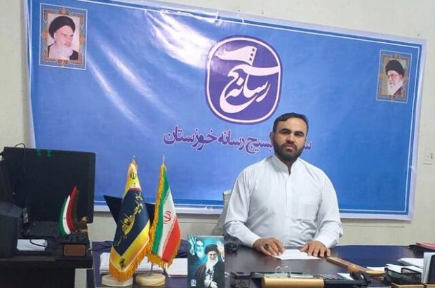 مسئول بسیج رسانه خوزستان طی بیانیه ای از میدان داری مردم در انتخابات قدردانی کرد