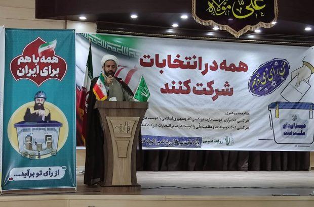 برگزاری انتخابات جلوه عملی تحقق مردم سالاری دینی در نظام جمهوری اسلامی ایران است