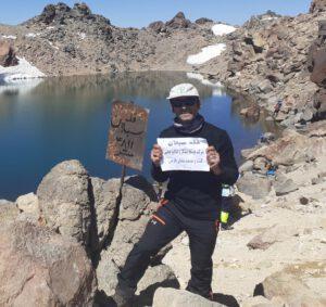 فتح سومین قله مرتفع ایران توسط کوهنورد شرکت توسعه نیشکر