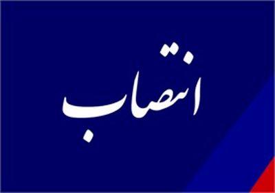 مدیر مطالعات پایه منابع آب سازمان آب و برق خوزستان منصوب شد