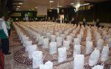 نیکوکاران خوزستان در عیدقربان ۱۴۰ میلیارد ریال به نیازمندان کمک کردند