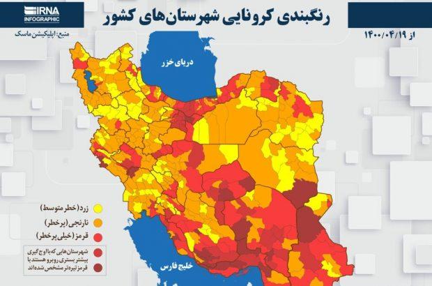 سه شهرستان خوزستان در وضعیت قرمز کرونا قرار گرفتند