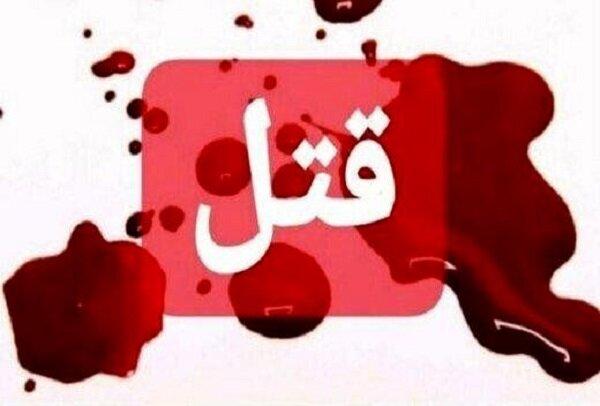 قتل خانوادگی در اهواز/ ۴ فوتی و یک مصدوم