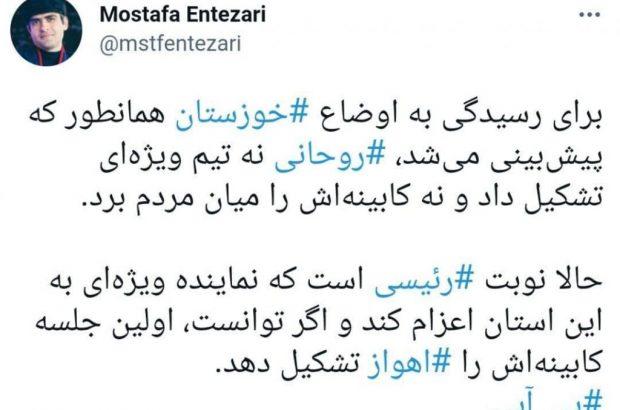 رئيسي نماينده اي ويژه به خوزستان اعزام كند