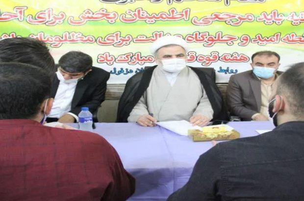 رئیس کل دادگستری خوزستان در بازدید از زندان دزفول: بازدید از زندان ها در کاهش جمعیت کیفری بسیار تاثیر گذار است