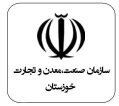 درخششی دیگر از سوی سازمان صمت خوزستان در سطح کشور