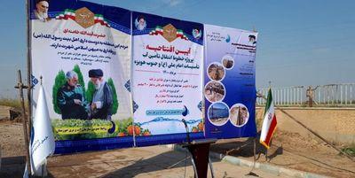 آیین افتتاح پروژه خطوط انتقال آب هویزه و دشت آزادگان برگزار شد