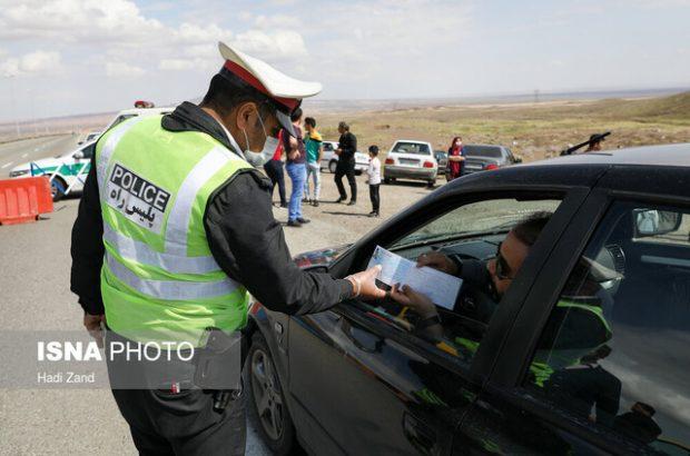 جریمه بیش از یکهزار خودرو متخلف کرونایی در محورهای خوزستان