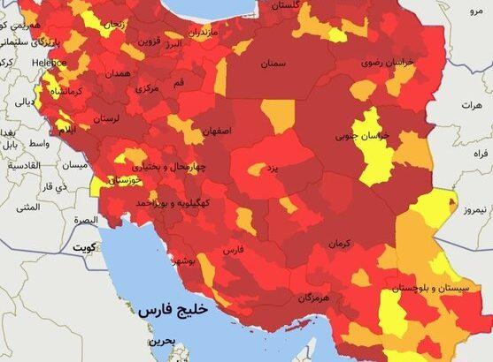 افزایش شهرهای قرمز خوزستان به ۲۰ شهر