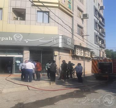 مهار حریق بانک سپه توسط آتش نشانان