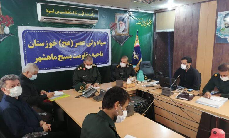 بازدید فرمانده سپاه ولیعصر(عج) خوزستان از مراکز واکسیناسیون ماهشهر