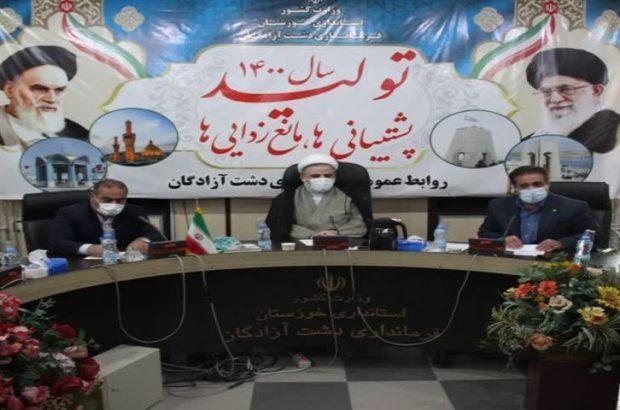 رئیس کل دادگستری استان خوزستان خواستار شد: توجه ویژه دولت سیزدهم به مشکلات مردم خوزستان