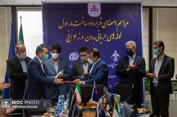 لولههای بدون درز بسته لالی طرح ۲۸ مخزن مناطق نفتخیز جنوب در خوزستان ساخته میشود