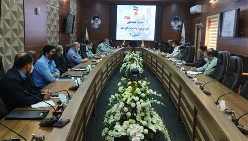 اجرای پروژه احداث کارخانه اکسیژن ۴ در شرکت فولاد خوزستان عملیاتی شد