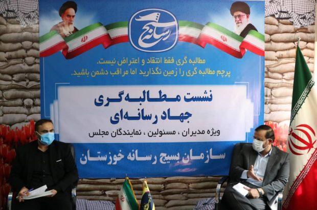 آغاز نشست های مطالبه گری و جهاد رسانه ای سازمان بسیج رسانه خوزستان/بهمئی: مطالبه گری بینش پاسخگو و سازنده است