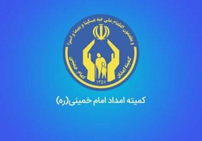 خوزستان، رتبه اول رشد صدقات کمیته امداد